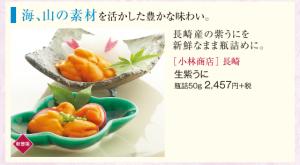 mrs_gourmet_03